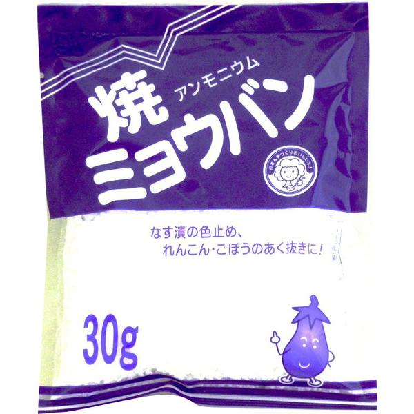 ミョウバンは100円(30g)ぐらいから買えます