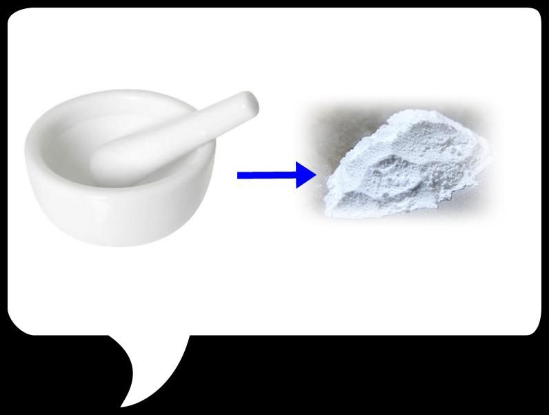 焼ミョウバンはすり鉢で細かく擦ってサラサラにした方が良い