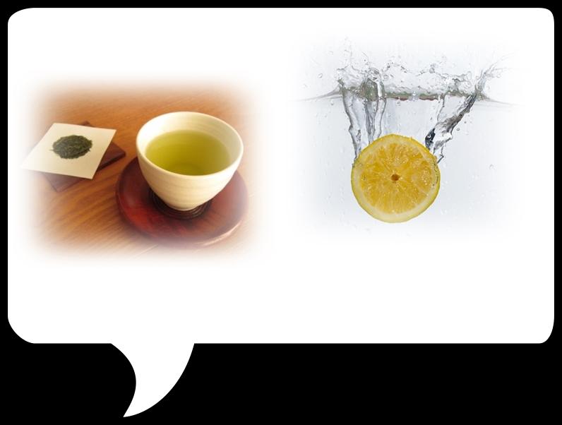 縁茶カテキンの強力消臭作用とのコラボでW消臭力