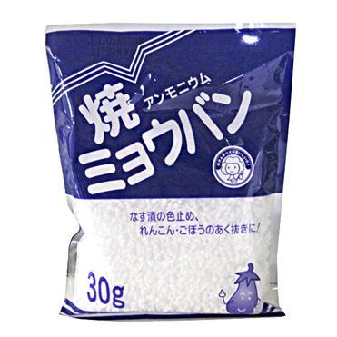 焼きミョウバン一袋約100円!