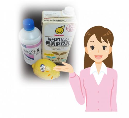 無調整豆乳とレモン、消毒用エタノールで簡単に作れます