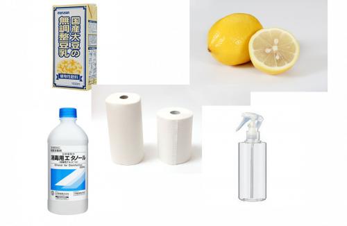 材料は、無調整豆乳・レモン2個・消毒用エタノール・キッチンペーパー・ふきん・ボール・保存用のスプレーボトル