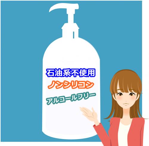 ボディソープには敏感肌用、保湿、香の良いもの、植物油から作られたもの等々色んな種類がある