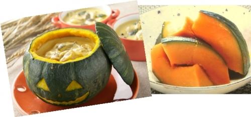 秋の野菜料理ではハロウィンなどで定番のかぼちゃ。