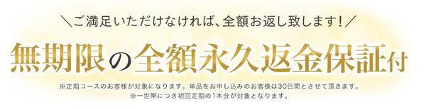 a-akane_noande18vv002.jpg