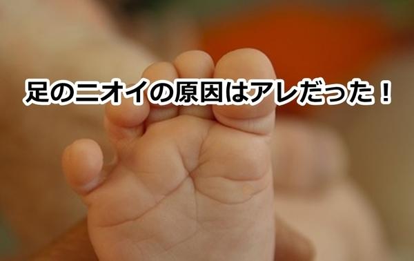akane-ashikusa_bb001.jpg