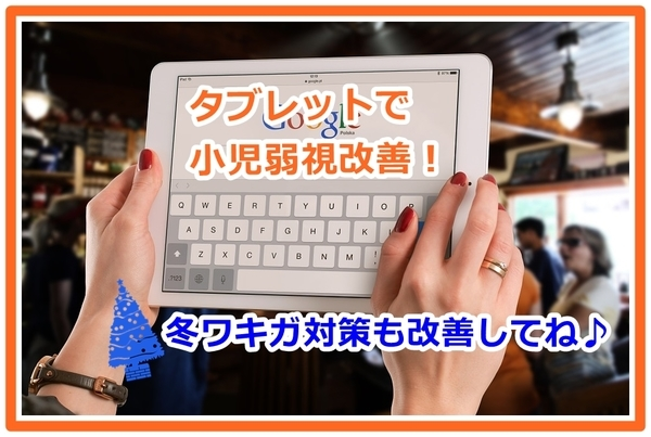akane-blog_alg002.jpg