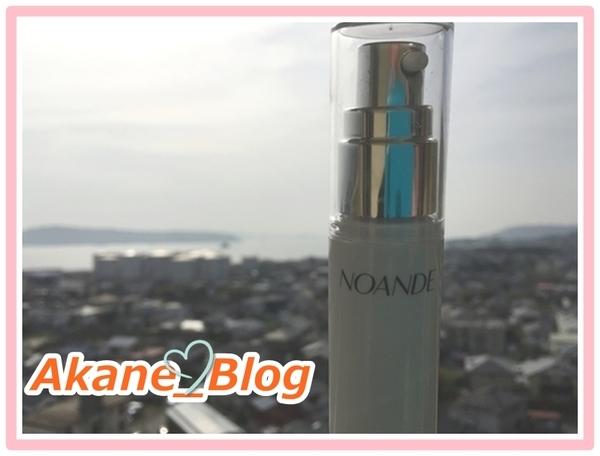 akane-blog_hyut003.jpg