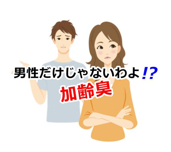 akane-blog_luy001.png