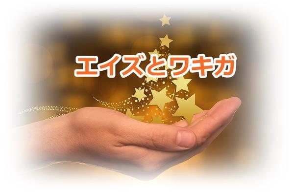 akane-blog_msj003.jpg