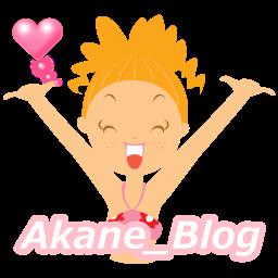 akane-blog_newwakiga005.png