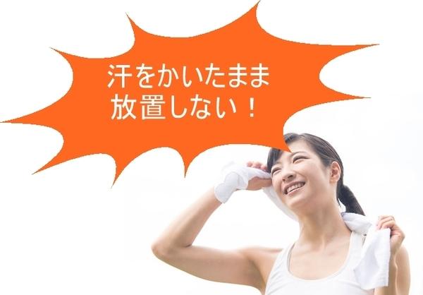 akane-blog_nn006.jpg