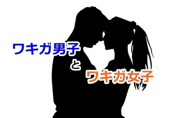 akane-blog_per001.jpg