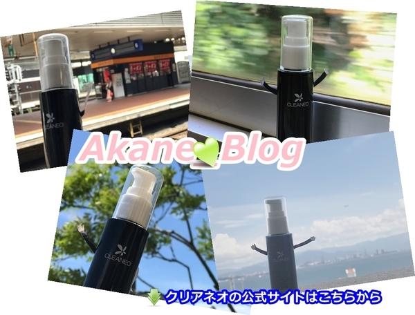 akane-blog_ret005.jpg