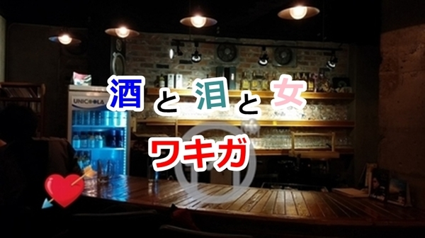 akane-blog_rts001.jpg