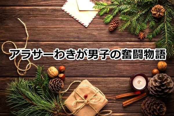 akane-blog_sjg001.jpg