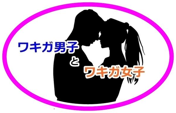 akane-blog_vv1802.jpg