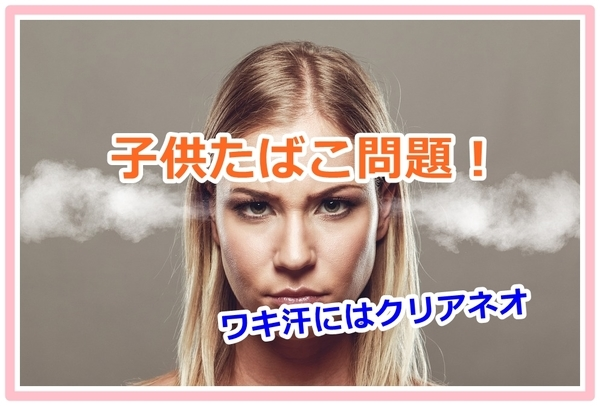 akane-blog_wiik001.jpg