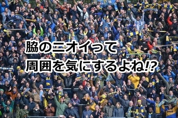 akane-blog_wlk008.jpg