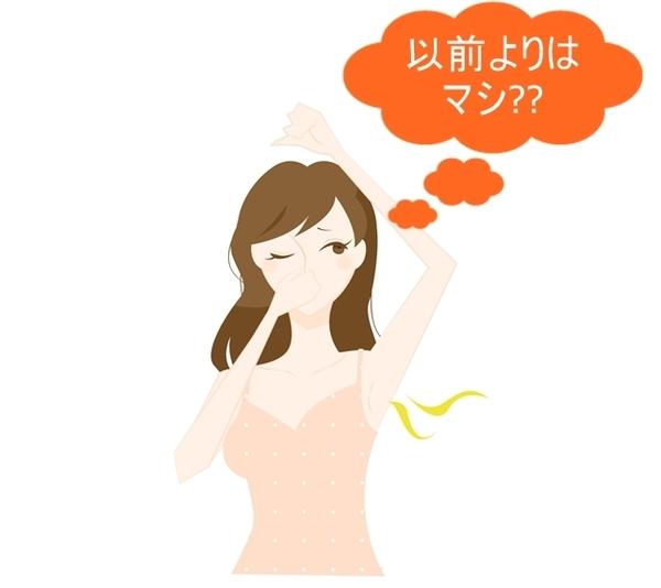 akane-blog_wlk010.jpg