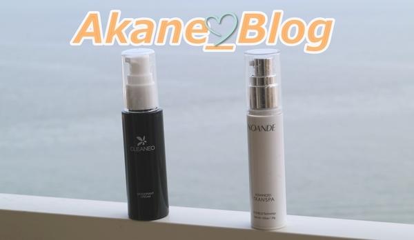 akane-blog_wpp002.jpg