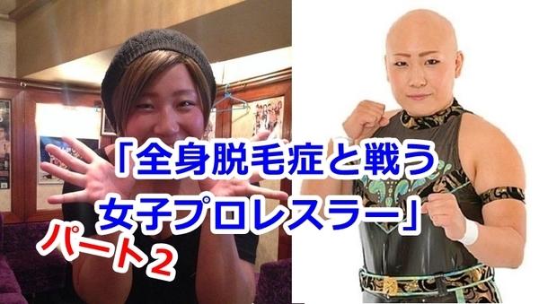 akane-blog_xp003.jpg