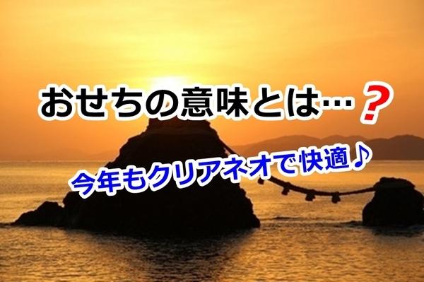 akane-blog_ygf001.jpg