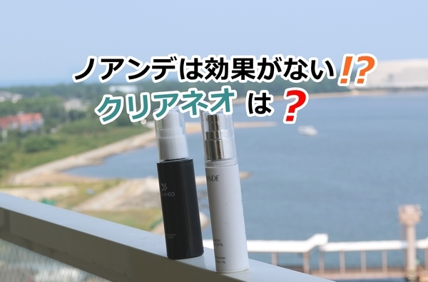 akane-blogra_001.jpg