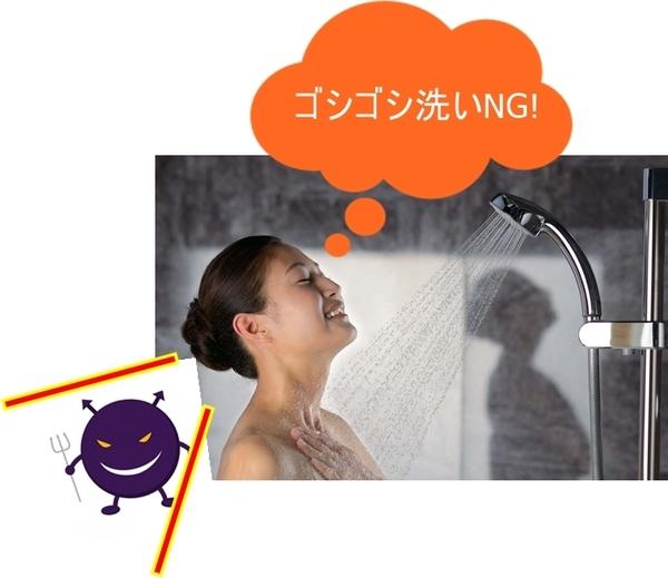 akane-cle_tukaikata013.jpg