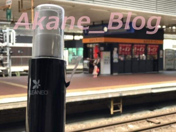 akane-cleaneo_hakata007.jpg