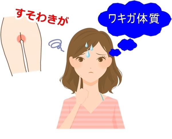 akane-d_suso-thumbnail001.jpg