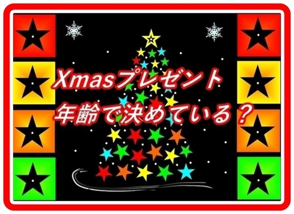 akane-enjyo_k008-vvb9856.jpg