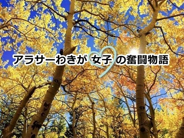 akane-gimon_llo004.jpg