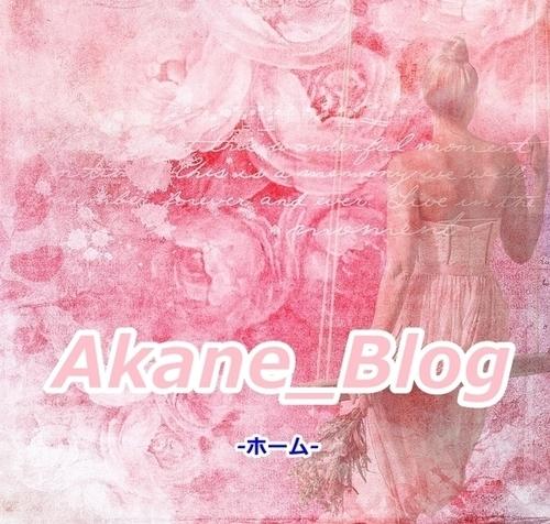 akane-gimon_llo005.jpg