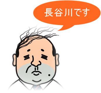 akane-hagewakiga_gg005.png