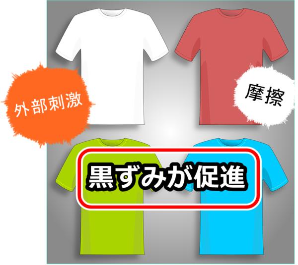 akane-hijihiza_kurozumi003.png