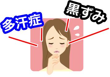 akane-hijihiza_kurozumi011.png