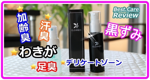 akane-ihuku_wakiga016.jpg