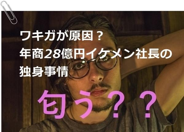 akane-ikemen_nnn001.jpg