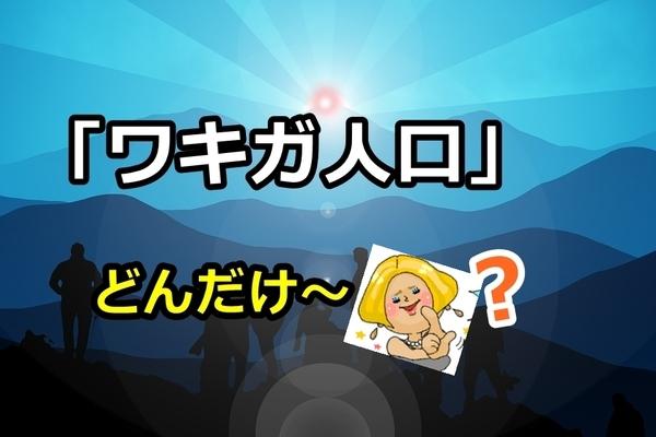akane-jinko_m002.jpg