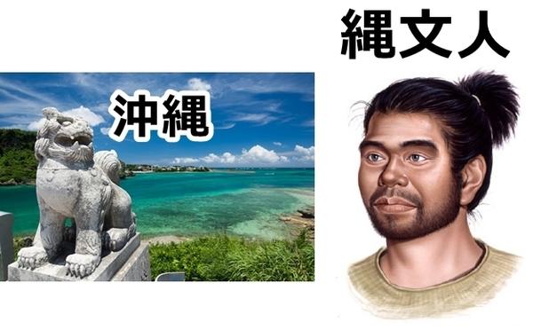akane-jinko_m009.jpg