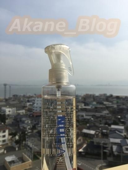 akane-jyuso_xx004.jpg