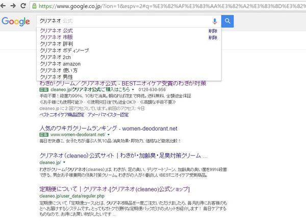 akane-kensaku_001.jpg