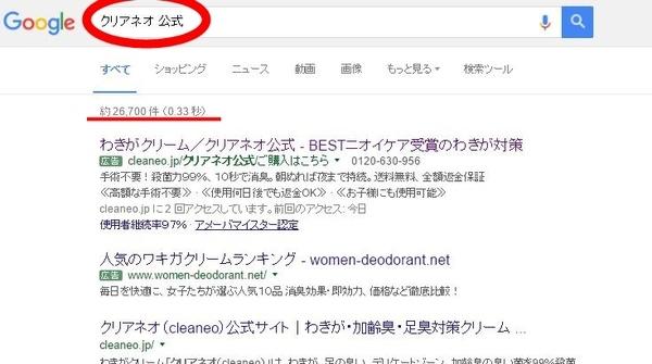 akane-kensaku_002z.jpg