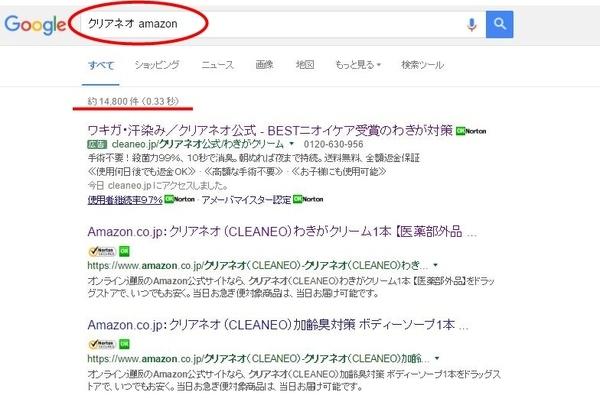 akane-kensaku_004z.jpg