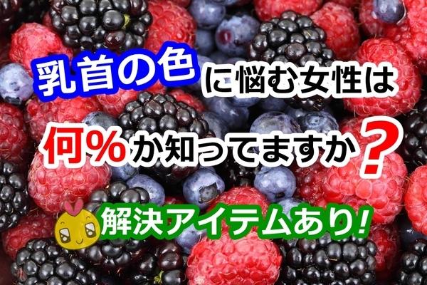 akane-kuroshikubi_vv001.jpg