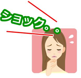 akane-kuroshikubi_vv004.png