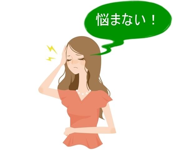 akane-kuroshikubi_vv008.jpg