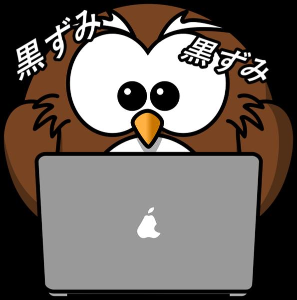 akane-kurozumi_j007.png