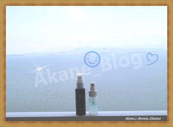 akane-newcle_z010.jpg